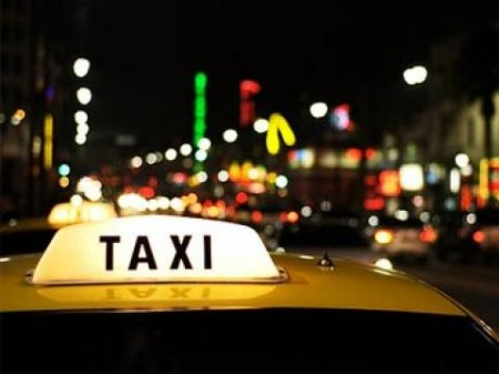 Авто - факт: все о такси и даже больше!