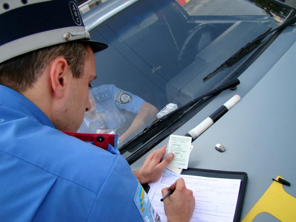 Как оплатить авто штраф